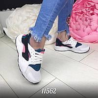 Женские стильные кроссовки 37 р