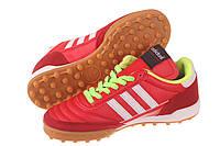 Сороконожки подростковые Adidas Mundial Team красные (адидас)