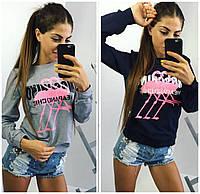 Модный женский свитшот Moschino / Украина / хлопок