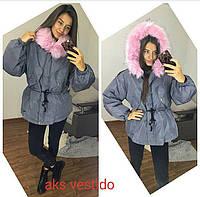 Женская зимняя приталенная теплая куртка (2 цвета)