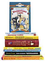 Внеклассное чтение или что читать детям летом?