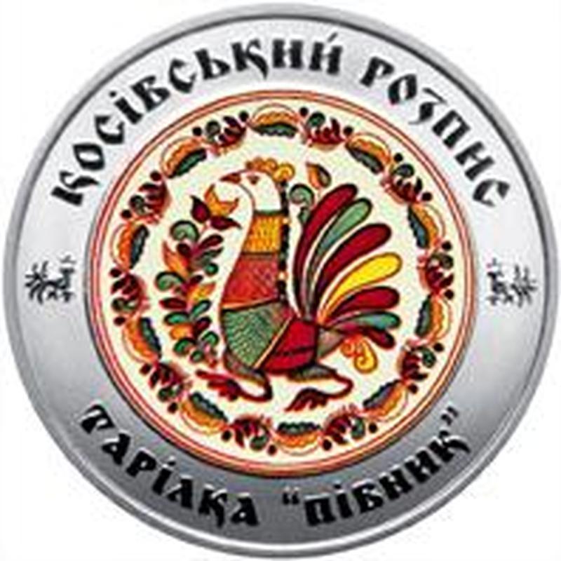 Україна 5 гривень Косівський розпис 2017 рік