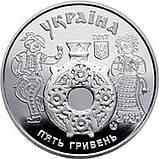 Україна 5 гривень Косівський розпис 2017 рік, фото 2
