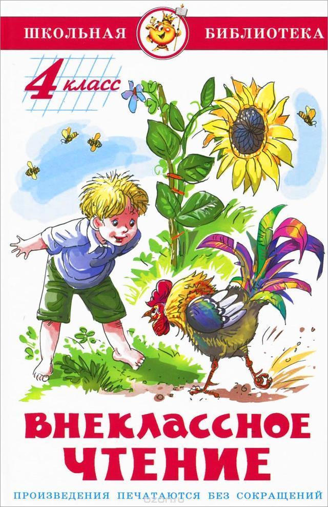 Большой выбор детской литературы в магазине умные дети