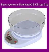 Весы кухонные Domotec ACS KE1 до 5kg