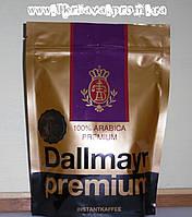 Кофе растворимый Dallmayr Premium 150 гр. \ Далмайер Премиум 150г