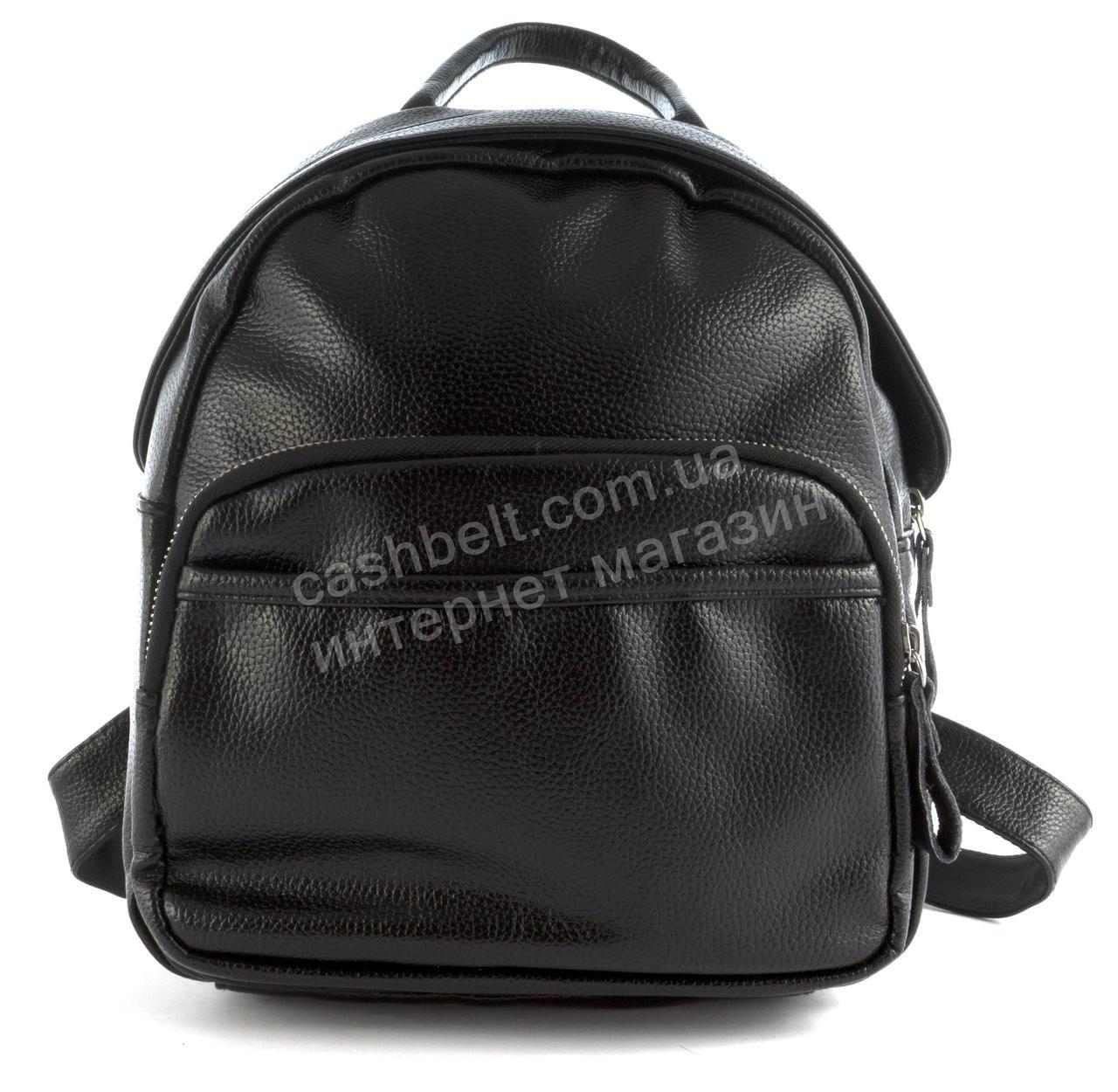 1be445d8 Стильный женский маленький качественный городской рюкзак art. ZH-45 черный