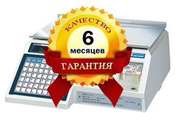 CAS - LP 1.5 Весы с печатью этикеток (без стойки) бу