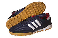 Сороконожки подростковые Adidas Mundial Team синие (адидас)