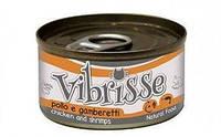 Vibrisse - консервы курица и креветки для кошек 70 г