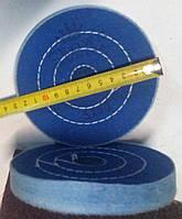 Муслиновый круг полировальный 125 мм синий