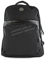 Стильный женский качественный городской рюкзак среднего размера art. 85-3 черный