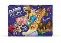 Пазл детский M30-01-16 Maxi Сказки Danko Toys
