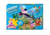Пазл детский M30-01-15 Maxi Сказки Danko Toys
