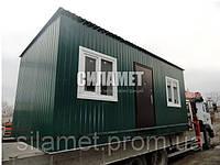 Бытовка металлическая строительная 6х2.4м