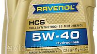Полусинтетическое моторное масло Ravenol HCS 5w-40