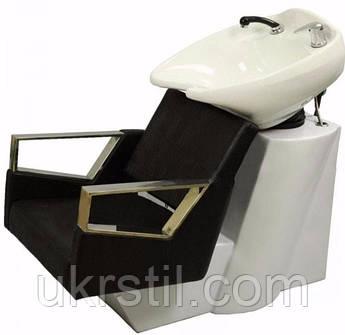 Кресло-мойка E016