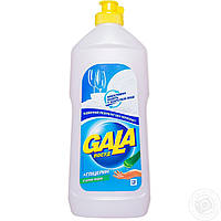 Бальзам для мытья посуды Gala 500 г