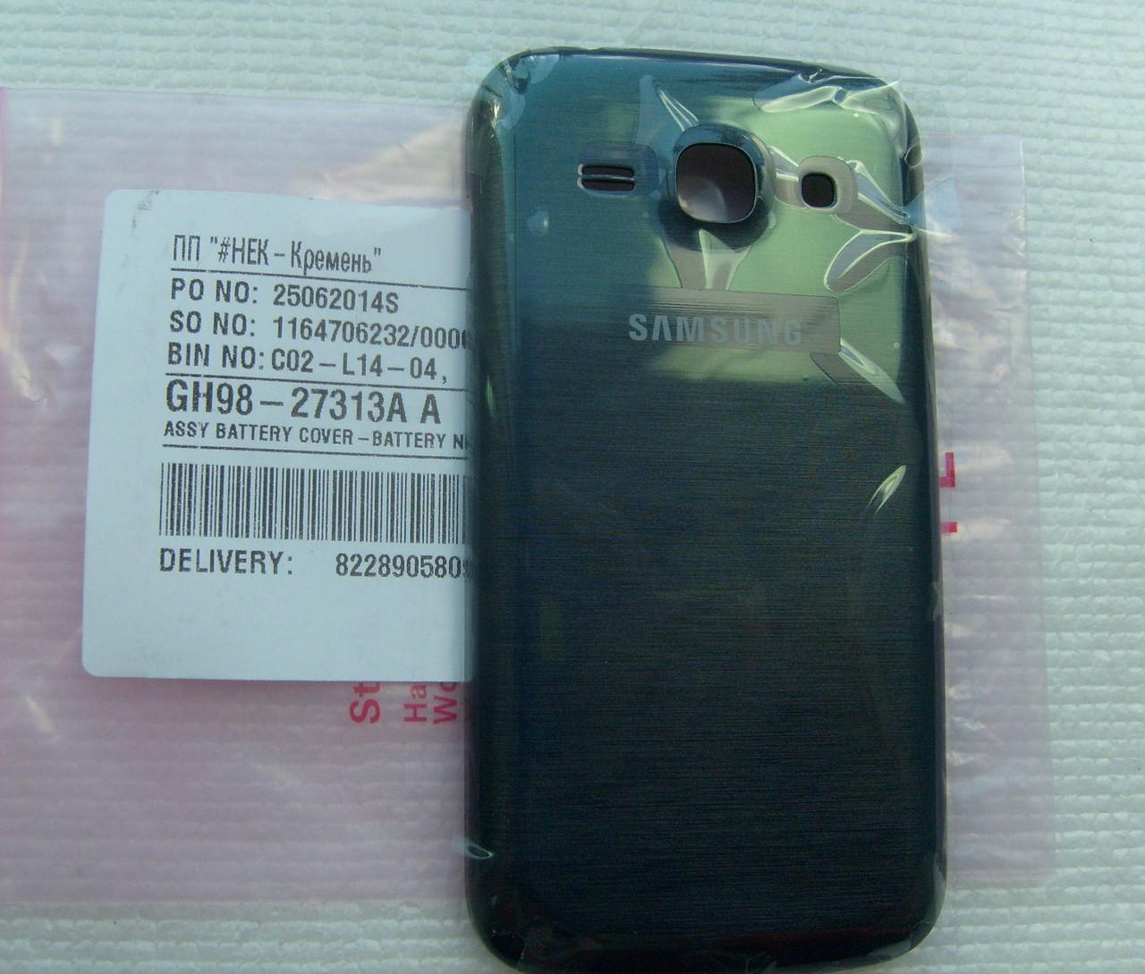 Крышка задняя Samsung GT-S7272  , GH98-27313A