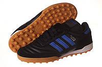 Сороконожки мужские Adidas Mundial Team черные с синим (адидас)