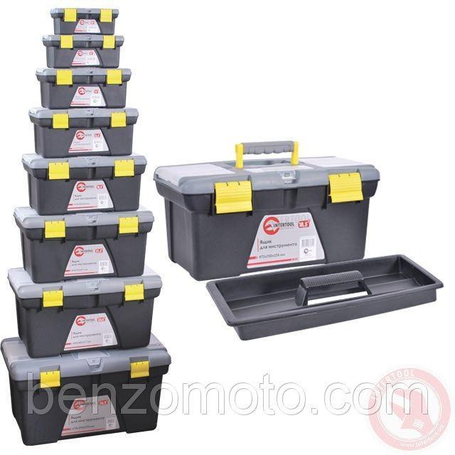 Ящики для инструментов Intertool