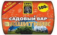 Садовый вар Защитник 110 граммов Агромакси