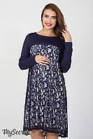 Нарядное платье для беременных и кормящих Loren, темно-синее, фото 1