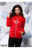Демисезонная куртка тренд Balani ( 42,44,46)