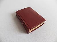 Карманный Новый завет 1897 г., печать Киево-Печерской Лавры, старинная книга