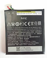 Original акумулятор BM35100для HTC ONE X+ 2100mAh