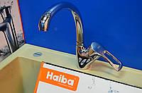 Смеситель для кухни Haiba Germes Chr.-011