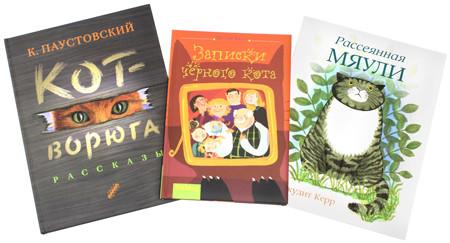 недорогие детские книги оптом и в розницу купить в украине
