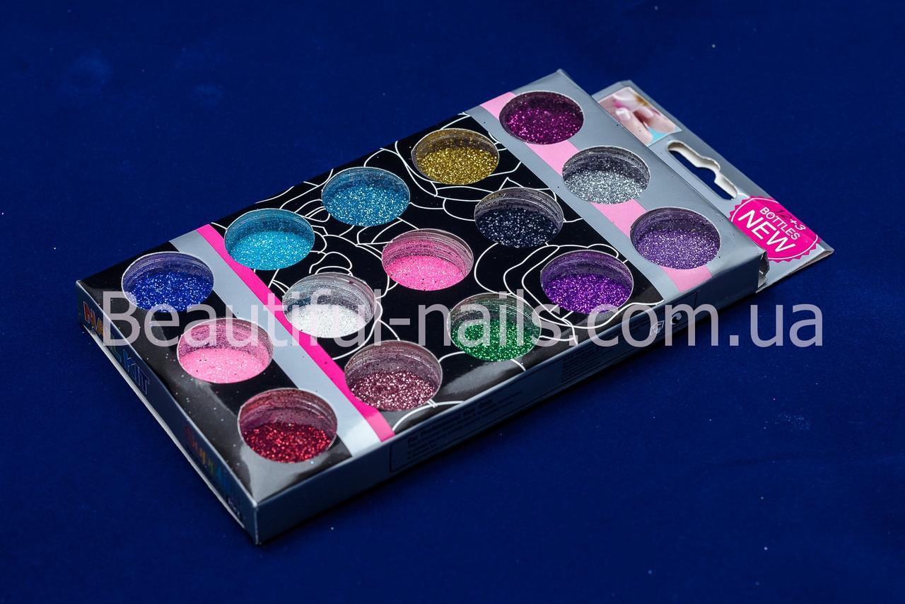 Набор микро блесток для дизайна ногтей, 15 цветов