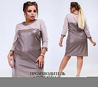 Платье норм+бат 319-16 /р72