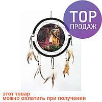 Ловец снов Полнолуние 30 см / аксессуары для дома