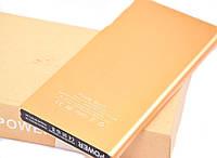 Павер Банк 20000-mah Xiaomi Slim Золото