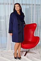 Пальто В-806 Diana Soft+ нерпа Тон 354
