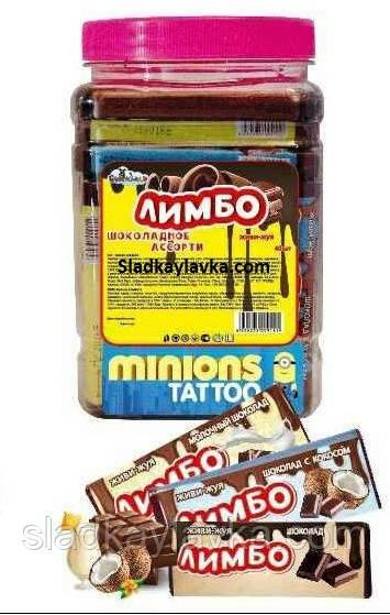 Жувальна цукерка Лімбо Шоколадна Банку 40 шт (Tayas)