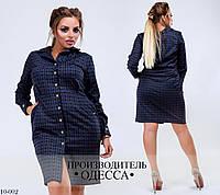 Платье норм+бат 10-002/р72