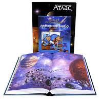 Лучшие детские книги о космосе для самых любопытных