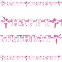 """Гірлянда-літери """"З днем народження"""" Балет 280 см"""