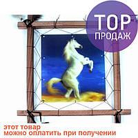 Ловец снов Конь на дыбах голограмма 40 см / аксессуары для дома
