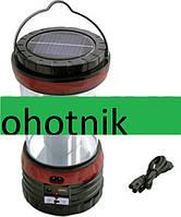 Кемпинговый фонарь - 5835 XT. (Аккумулятор, солнечная батарея и USB выход для зар. моб.устройств).