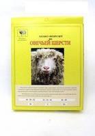 Согревающий пояс корсет из овечьей шерсти широкий