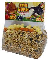 Корм для грызунов: декоративные кролики 750г Наш Корм