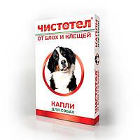 Капли Чистотел Максимум для больших собак от 25 кг (2 дозы)