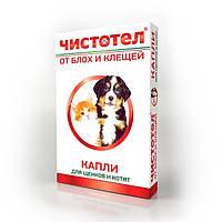 Капли Чистотел Юниор для щенков и котят 3 пипетки
