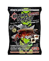 Ультра Магик порошок 125 г от тараканов