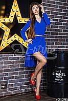 Платье с длинным рукавом синего цвета