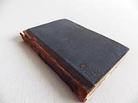 Сочинений А. К. Толстого, Петербург 1907, старинная книга, антиквариат, букинистика
